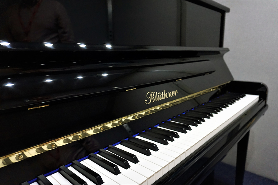 New Blüthner Practice Suite at the Royal College of Music