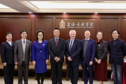 RCM and Shanghai Conservatory of Music establish new Joint Institute