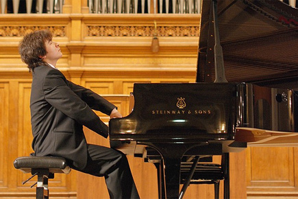 Santander International Piano Competition   Royal College of Music